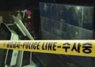 식당 직원 간 '흉기 난동'…60대 여성, 20대 남성 찔러