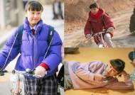 """'날씨가 좋으면 찾아가겠어요' 고딩 김환희, 에너지 뿜뿜 """"다 비켜!"""""""