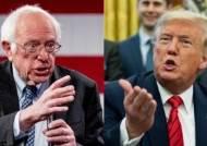 """""""샌더스 후보 아주 잘해""""…트럼프 '전략적 띄우기'"""