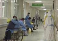 """후베이성 일부 '전시통제'…주민, 꽹과리 치며 """"도와달라"""""""