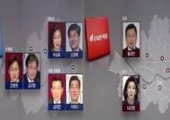 민주당 52곳서 우선 경선…한국당 '한강벨트' 조기 구축