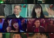 '이태원 클라쓰' 시청률 12% 돌파! 역대급 엔딩에 '심멎'
