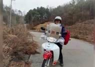 [함께 사는 세상] '흙 묻은 우편물'과 '손편지'에 담긴 사연은?