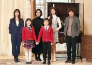 '안녕 드라큘라' 김다예 연출이 밝힌 드라마의 모든 것