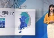 [날씨] 전국 대부분 눈…내일까지 강추위