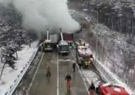 순천~완주고속도로 터널 다중추돌…3명 사망, 30여 명 부상