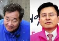 '기생충 계단' 찾은 이낙연…'통합 회의' 간 황교안