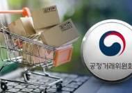 마스크 12만장 주문취소 뒤 값 올려 판매…공정위 조사 중