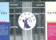 """[뉴스브리핑] '친일 전력' 인촌 김성수 서훈취소…법원 """"정당"""""""