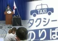 일, 택시 승객 소재 확인이 관건…도쿄마라톤 대폭 축소