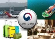 '경영난' 항공업계, 정부에 SOS…최대 3천억 '긴급 수혈'