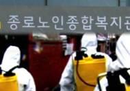 """29번, 독거노인에 도시락 봉사…""""활동공간에 고령층 많아"""""""