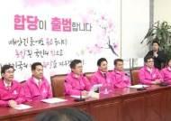 """[이슈토크] 김현 """"통합당, 결국 새누리당으로 회귀한 것"""""""