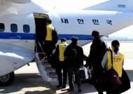대통령 전용기 일본 도착…한국인 등 태우고 19일 '귀환'