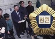 국가·병원 상대로…'최장기 메르스 환자' 유족 일부 승소