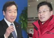 이낙연, 첫 '주민 면담'…황교안, 이낙연 동네서 '지역 공약'