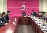 """[라이브썰전] 김영우 """"김형오, 홍준표·김태호 공천 정리 안 돼 불편한 심정"""""""
