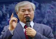 감염 우려에도 총동원령…전광훈, 3·1절 집회 강행?