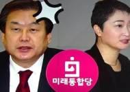 """'김무성 지역구' 노리는 이언주?…장제원 """"자중하라"""""""