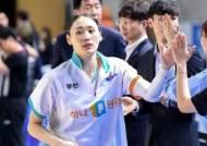 '강이슬 32점' 하나은행, 삼성생명 꺾고 시즌 10승 고지