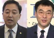"""[라이브썰전] 이숙이 """"금태섭이 만든 조국 프레임…민주당에 피해 줘"""""""