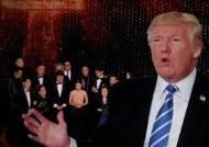 """트럼프, 잇단 비난에…""""백악관에 기생충이 산다"""" 일침"""