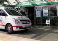 [속보] 대구 유증상자·신천지대구교회 교인포함 총 3만7천명 검사
