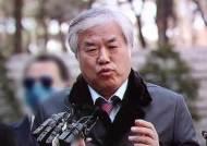 """전광훈 목사 구속…""""범죄 혐의 소명되고 도주 우려 있어"""""""