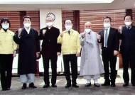 """부산 5대 종단 '대시민 호소문'…""""종교행사 가급적 자제"""""""