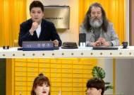 '정산회담' 빅사이즈 쇼핑몰 CEO 이국주, '억대 연 매출' 비결은?