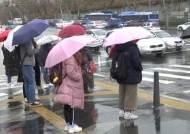 [날씨] 전국 흐리고 비…강원 산간 많은 눈