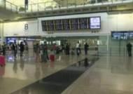 홍콩 등 7곳 '한국인 입국 금지'…일부 국가, 사전 통보 안 해