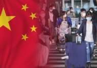 중국 유학생에 대학가 '비상'…전세 버스로 기숙사서 격리