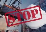 마스크 수출 제한…중국 수출 527만장 뒷북 대응 지적도
