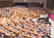 """국회 '코로나 3법' 모두 의결…""""감염병 대응 역량 강화"""""""