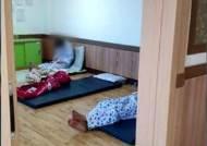대남병원 내부 '감염 취약 구조'…아직 환자 79명 남아