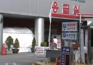 신생아실 간호사 '확진'…창원 한마음병원 전체 봉쇄