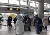 베트남선 주민증 체크…독일 항공사는 해열제 소지 검사