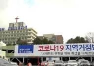 """[인터뷰] """"의료현장 신속대응 위해 결정 권한 확대 필요"""""""