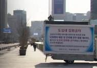 """텅 빈 광화문광장…""""사람 몰리는 곳 피하자"""" 도심 썰렁"""