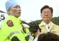 경기도 닥터헬기, 이국종 태우고 대구·경북으로 뜬다