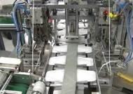 마스크 하루 생산량 1400만장으로 확대…조달청 관리
