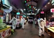 소규모 집단 감염 우려…군포 도매업체서 확진자 4명 발생