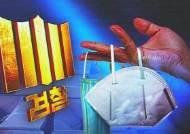 '마스크 사재기' 강제수사…제조·유통 10여 곳 압수수색