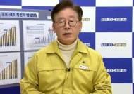 """[인터뷰] 이재명 """"도민의 안전과 신앙의 자유 조화 이룰 방안 고민"""""""
