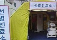 """""""수어 통역 없다"""" 상담 안 돼…청각장애인 '코로나 사각지대'"""