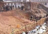 옛 광주교도소 무연고자 묘지서 유골 발굴…261구 추정
