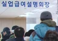 """'코로나19 그림자' 일시휴직자 30% 늘어 """"일감 끊겨"""""""