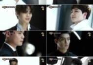 '팬텀싱어3' 프로듀서 오디션 참가자 74인 프로필 공개 '시즌 최초'