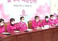 """[라이브썰전] 김영우 """"김종인의 통합당 합류 반대해와…개혁 이미지 퇴색"""""""